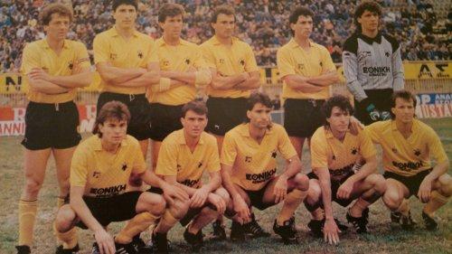 ΑΕΚ 1988-89 ΠΡΩΤΑΘΛΗΤΡΙΑ ΕΛΛΑΔΟΣ