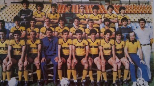 ΑΡΗΣ 1982 - 83