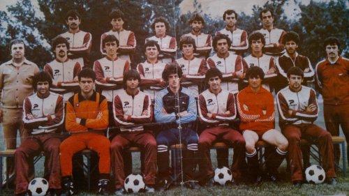 ΛΑΡΙΣΑ 1981 - 82  ΦΙΝΑΛΙΣΤ ΚΥΠΕΛΛΟΥ