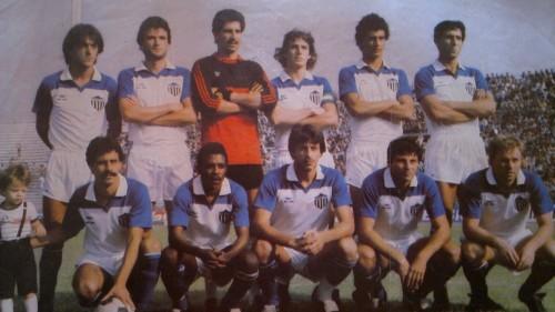 ΕΘΝΙΚΟΣ ΠΕΙΡΑΙΩΣ 1982 - 83