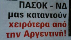ΑΥΓΟΥΣΤΟΣ 2014 020